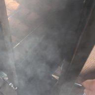 smokescience