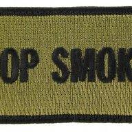 pop smoke!
